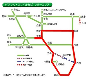 pawasumachiba.jpg