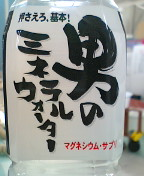 image/misato-hari-2005-10-17T18:15:55-1.jpg