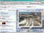 20080806.jpg