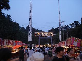 やわたんまち2008-1
