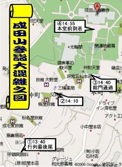 narita_konzatsu.jpg